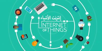 شرح مبسط لإنترنت الأشياء او انترنت القيمة Internet of things