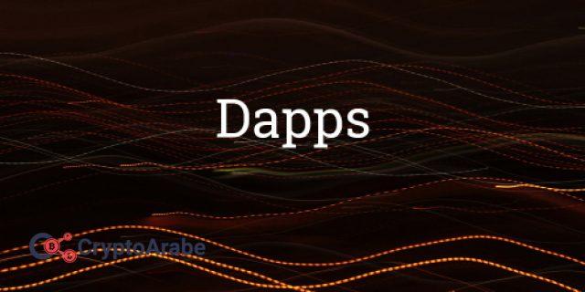 ما هي دابس Dapps