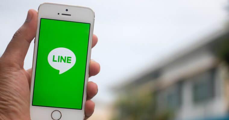 LINE Corp يقرر إطلاق Exchange للعملات الرقمية