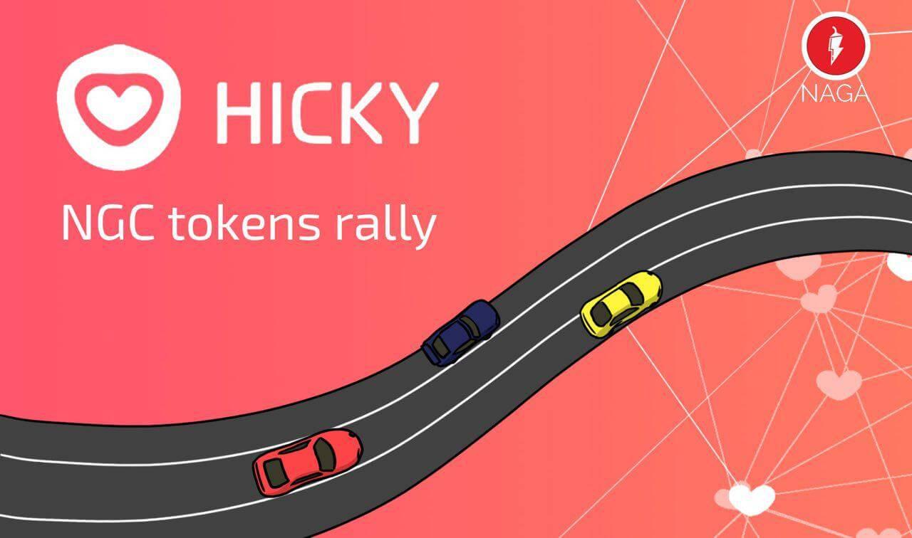 مشروع Hicky بشراكة مع NAGA Coin يطلق مسابقة للحصول على 10 آلاف رمز NGC مجانا