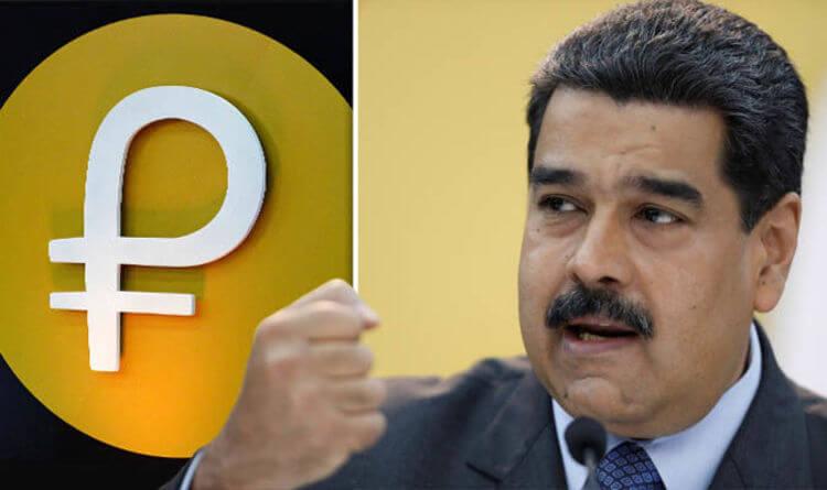 """عملة فينزويلا الرقمية """"بيترو Petro"""""""