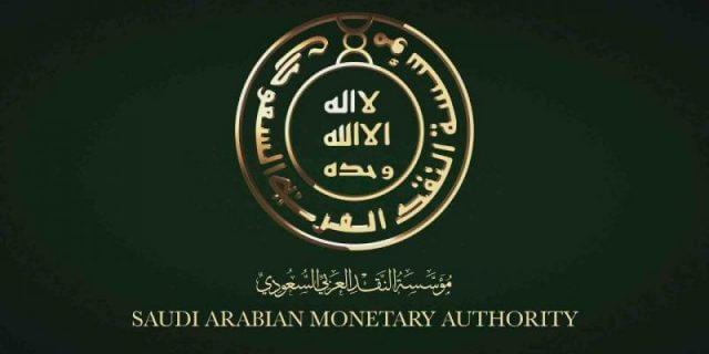 مؤسسة النقد العربي السعودي تأسس شراكة مع ريبل Ripple لخدمة البنوك