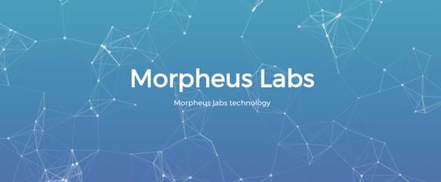 منصة Morpheus Labs