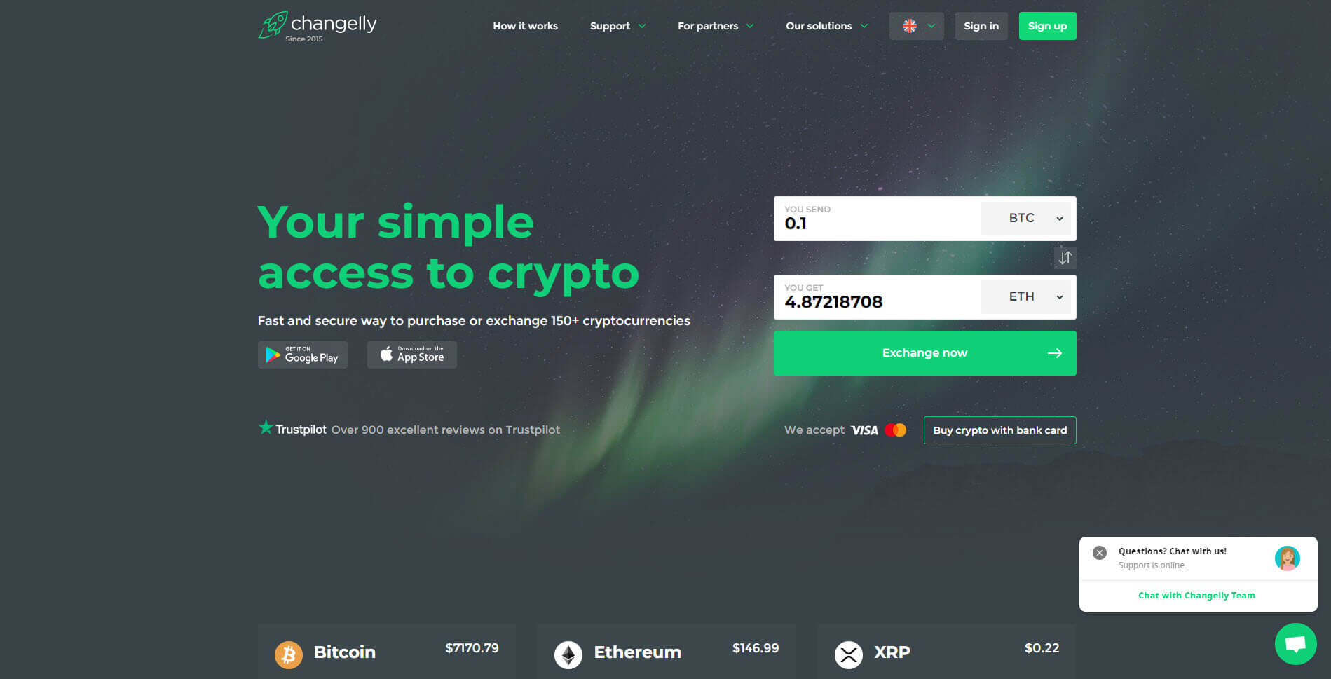 منصة Changelly