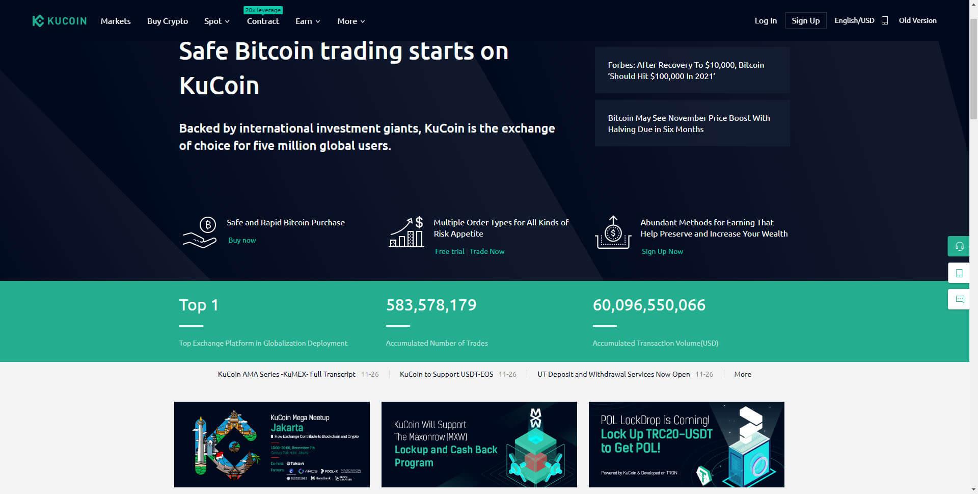 تداول العملات المشفرة Cryptocurrencies