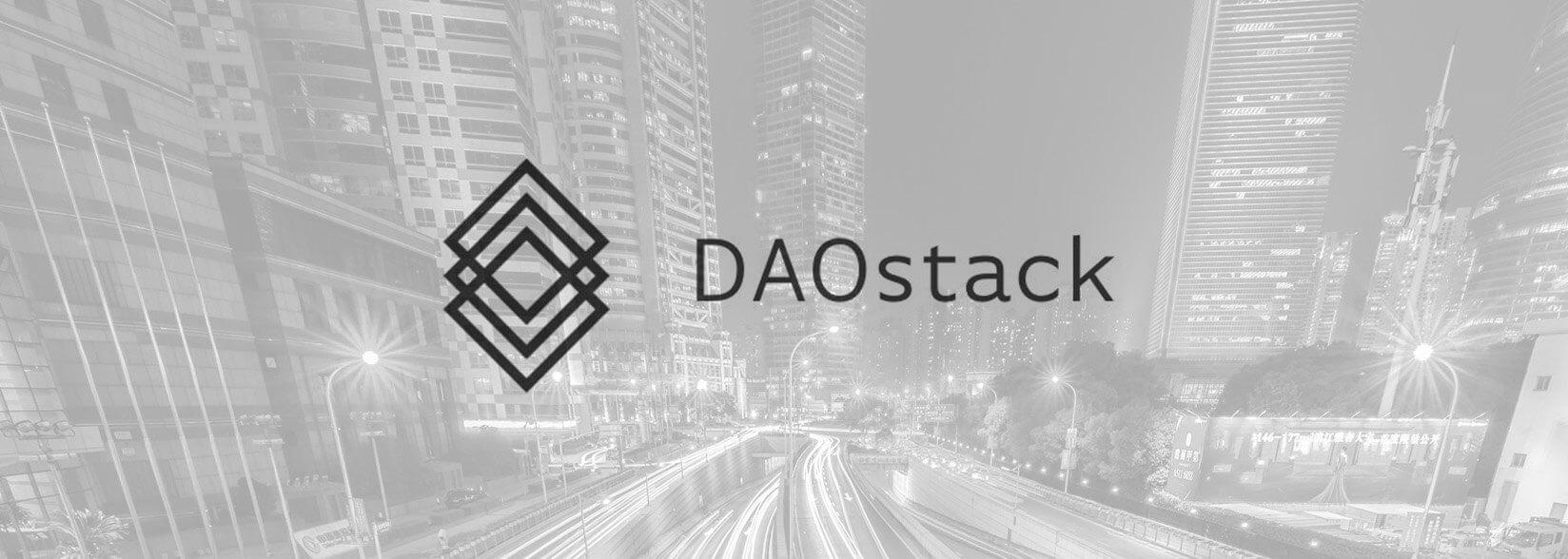 مشروع DAOstack