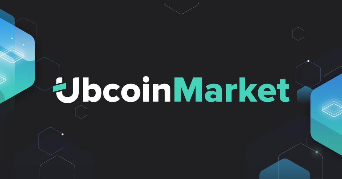 منصة Ubcoin