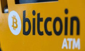 الصراف الالي للبيتكوين Bitcoin ATM