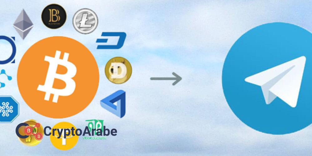 أفضل بوتات العملة المشفرة على تلغرام