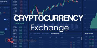 كيف يتم تبادل العملات الرقمية المشفرة