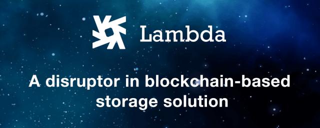 مشروع Lambda