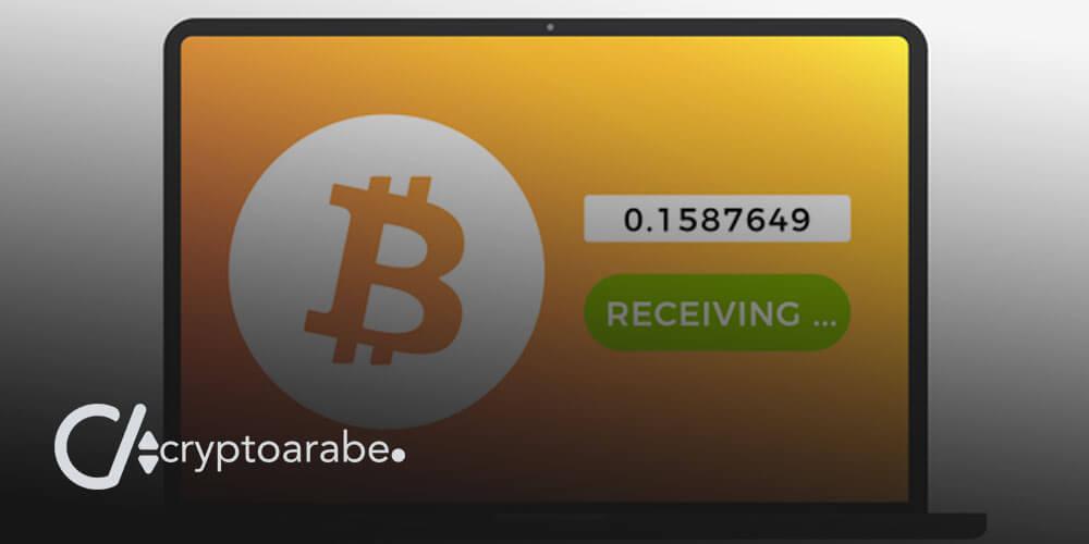 أحسن محفظة تخزين البتكوين Bitcoin والعملات المشفرة