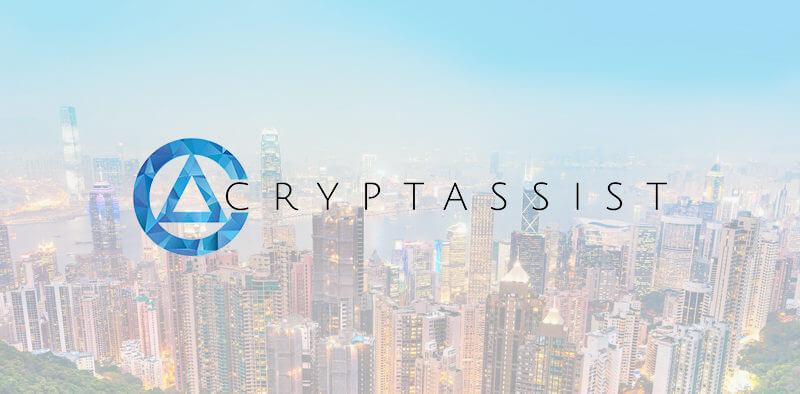 منصة Cryptassist