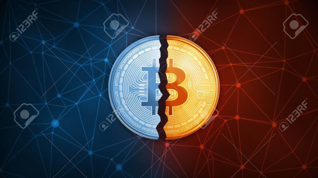 البيتكوين (Bitcoin fork)