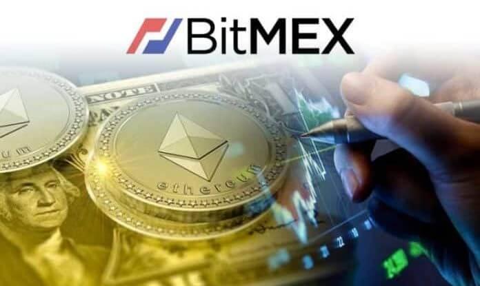 شركة BitMEX