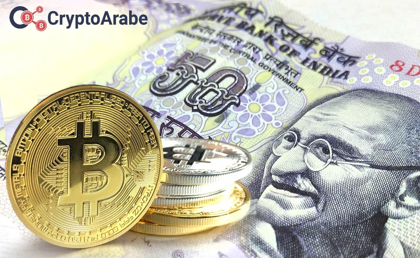 تجارة العملات الرقمية تضع لها الحكومة الهندية مسدوة تنظيمية