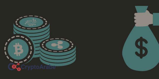 ما هي العملة الرقمية المشفرة Cryptocurrency