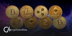 ما هي العملة الرقمية المشفرة Cryptocurrency و كيف تعمل