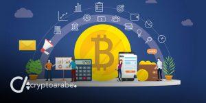 العملات الرقمية و العملات المشفرة