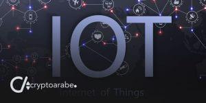 شرح إنترنت الأشياء IoT وكيف تعمل وتأثيرها في العالم