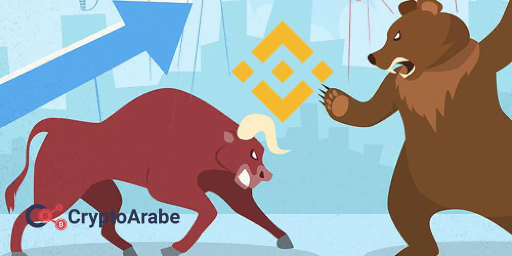 منصة Binance و سوق العملات المشفرة