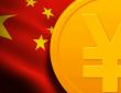 عملة الصين الرقمية