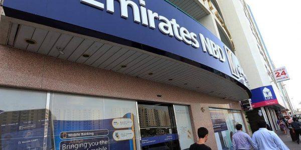 بنك دبي الوطني