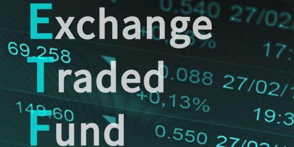 الصندوق الاستثماري المتداول