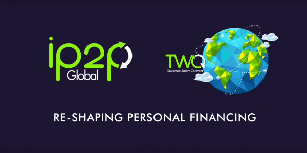 منصة iP2PGlobal