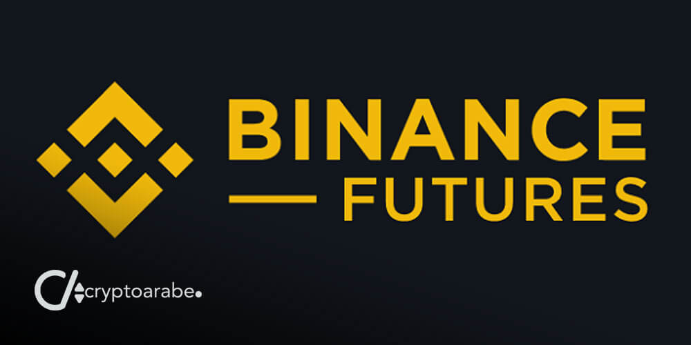 شرح بينانس للعقود الآجلة Binance Futures