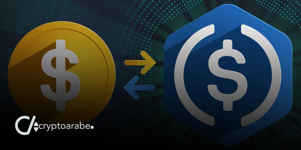 العملة المستقرة Stablecoins