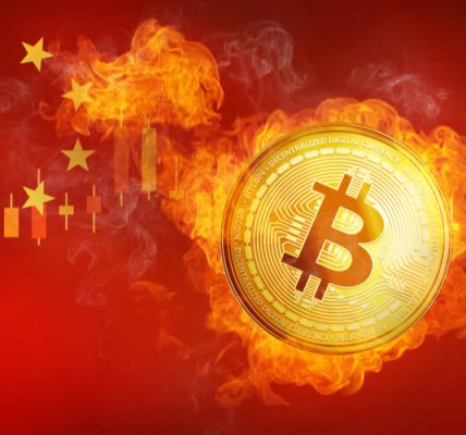 الصين و البيتكوين