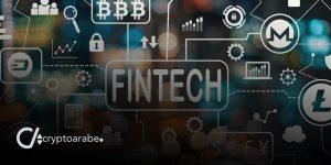 ما هي التقنية المالية Fintech ومستقبلها وكيف تعمل
