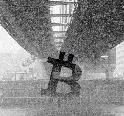 ال Bitcoin البيتكوين