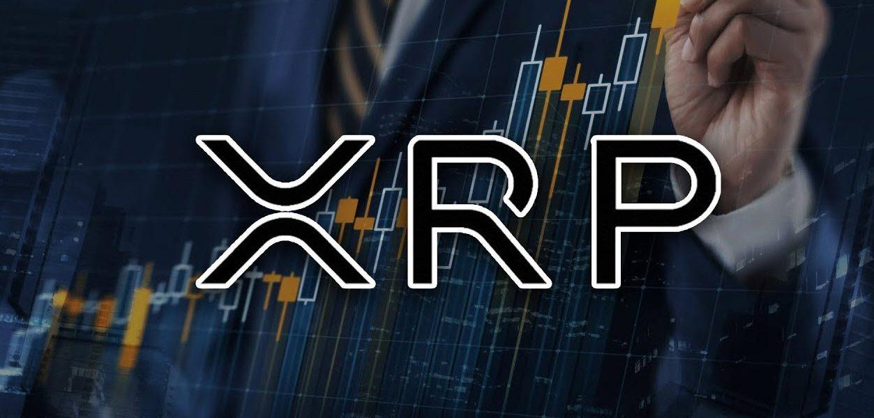 سعر الريبل XRP