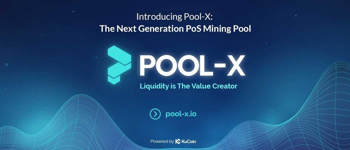 منصة التعدين PoolX