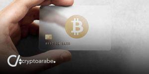 بطاقات كريبتو Crypto Cards