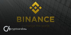 شرح منصة Binance