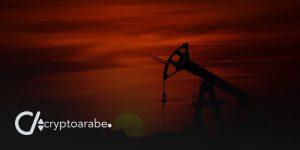 هل البيتكوين هو الملاذ الآمن بعد سقوط سوق النفط