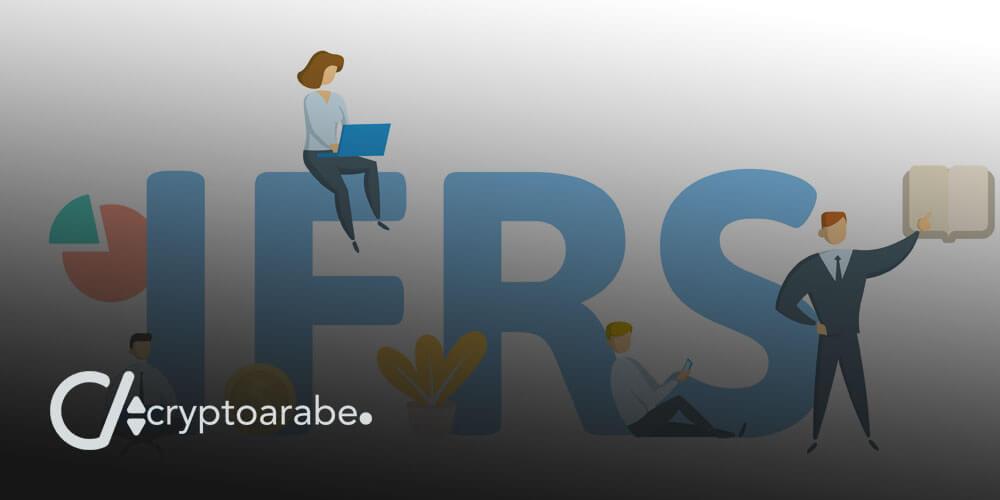 ما هو IFRS