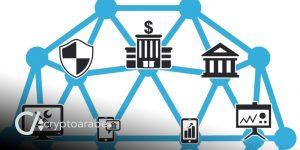تكنولوجيا البلوكشين Blockchain على الاقتصاد