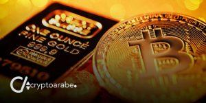 أكبر احتياطي الذهب لسنة 2020