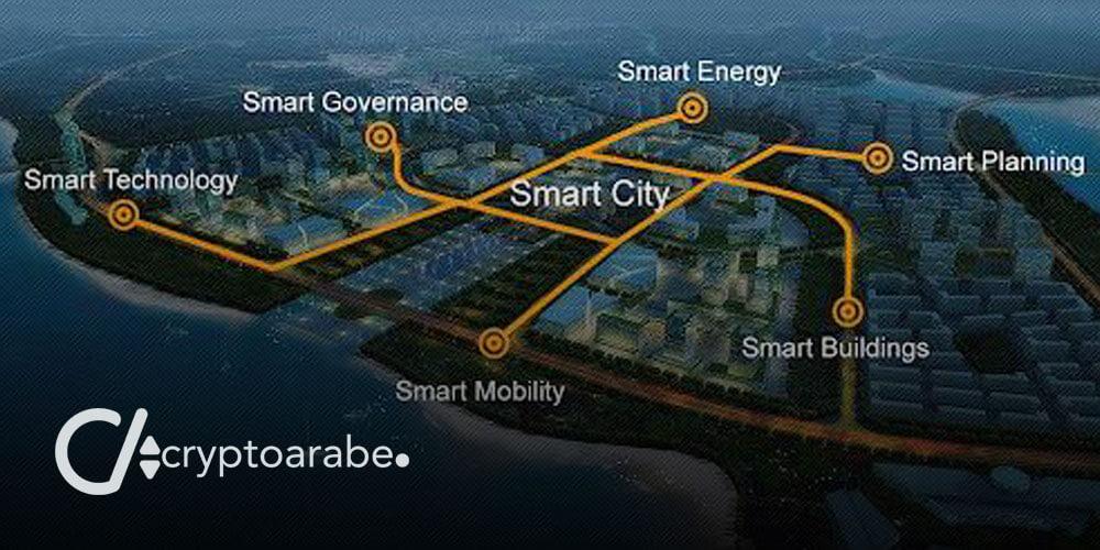 البلوكشين و المدن الذكية