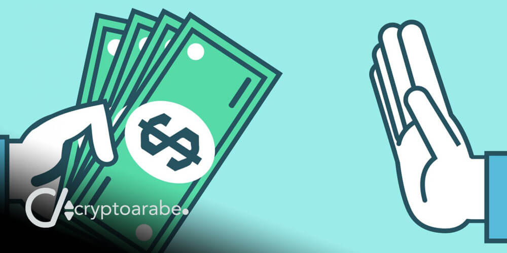 المال الرقمي المشفر