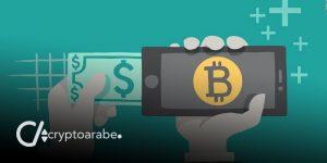 كيف تسحب العملات المشفرة بعملة ورقية بسرعة