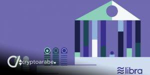 مشروع فيسبوك Libra