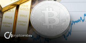 هل يتغلب البيتكوين على الذهب
