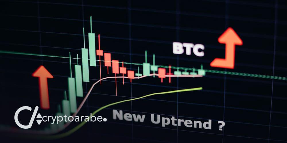 الاصل الرقمي المشفر Bitcoin