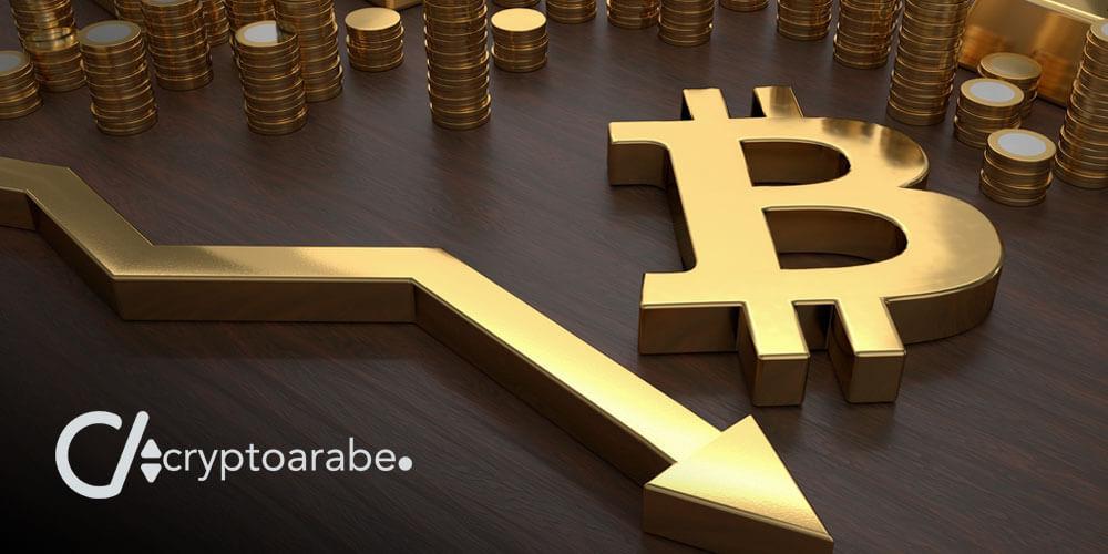 انخفض سعر Bitcoin
