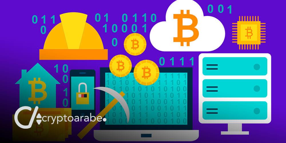 شرح مبسط انقسام البيتكوين Bitcoin Halving